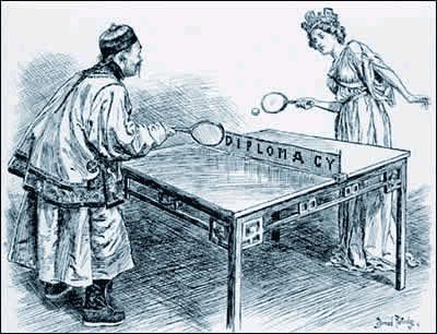 Настольный теннис - история